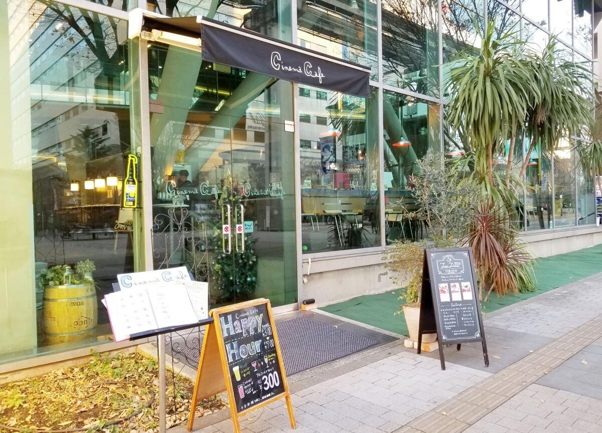 シネマカフェ