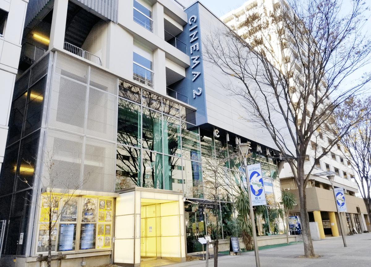 立川シネマシティ