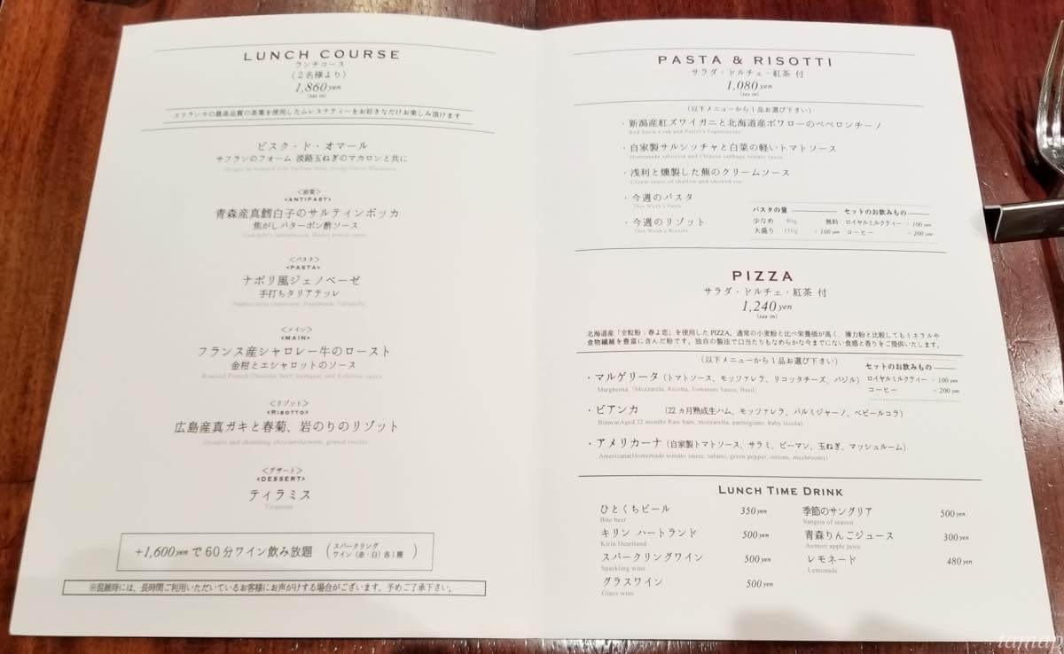 立川駅北口マザーズオリエンタルのメニュー