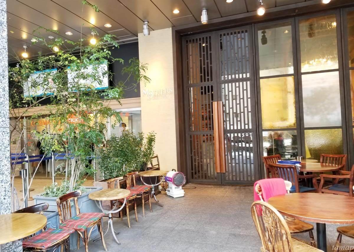 立川駅北口マザーズオリエンタルの外観