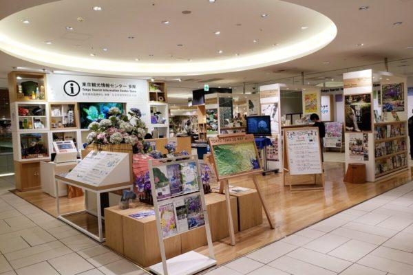 エキュート立川3F「東京観光情報センター多摩」でホタルやあじさい鑑賞情報がわかるよ