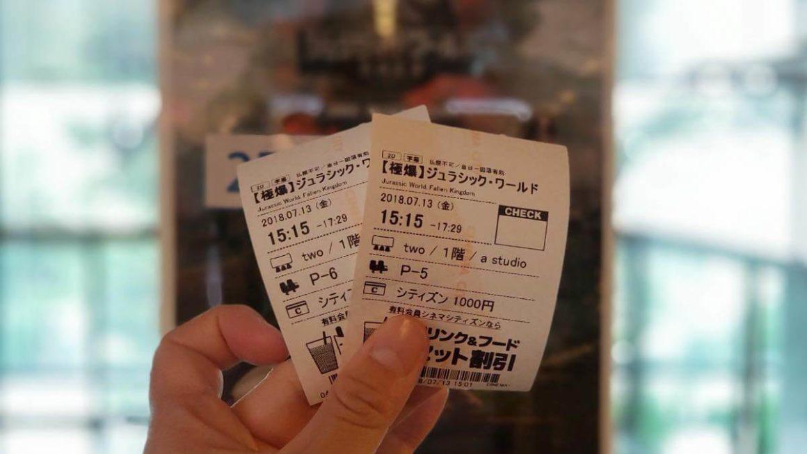 ネタバレなし!映画「ジュラシック・ワールド2/炎の王国」を立川の極上爆音上映で観てきた感想