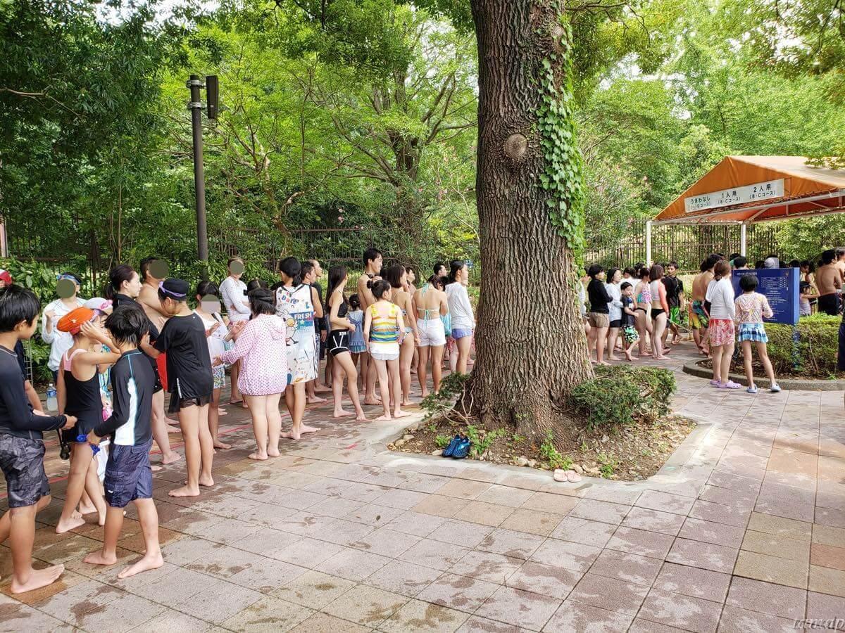 昭和記念公園のスライダー