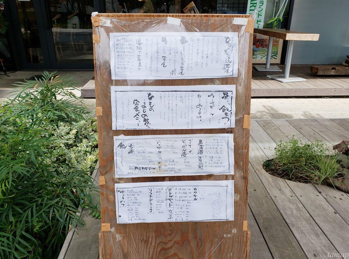 菊松食堂の看板