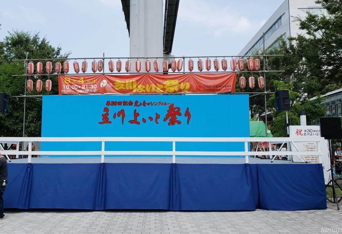 立川よいと祭りの舞台
