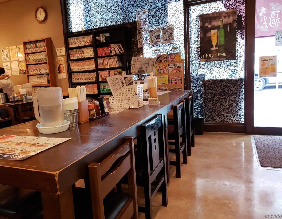 煮干しラーメン青樹のテーブル