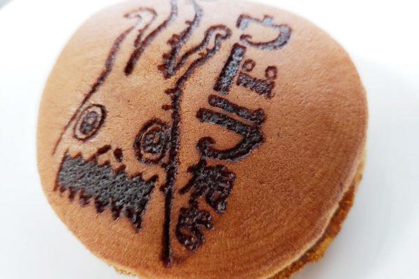 立川土産に「立川伊勢屋」の「ウドラ焼き」がおすすめ。皮もあんこも絶品のおいしさ