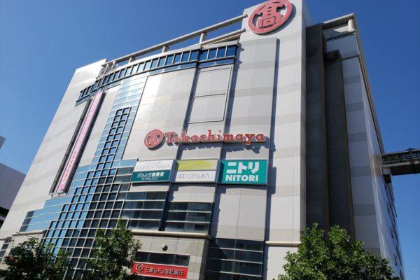 立川高島屋S.C.が10月11日にリニューアルオープン。百貨店と専門店43店舗が融合する新商業施設
