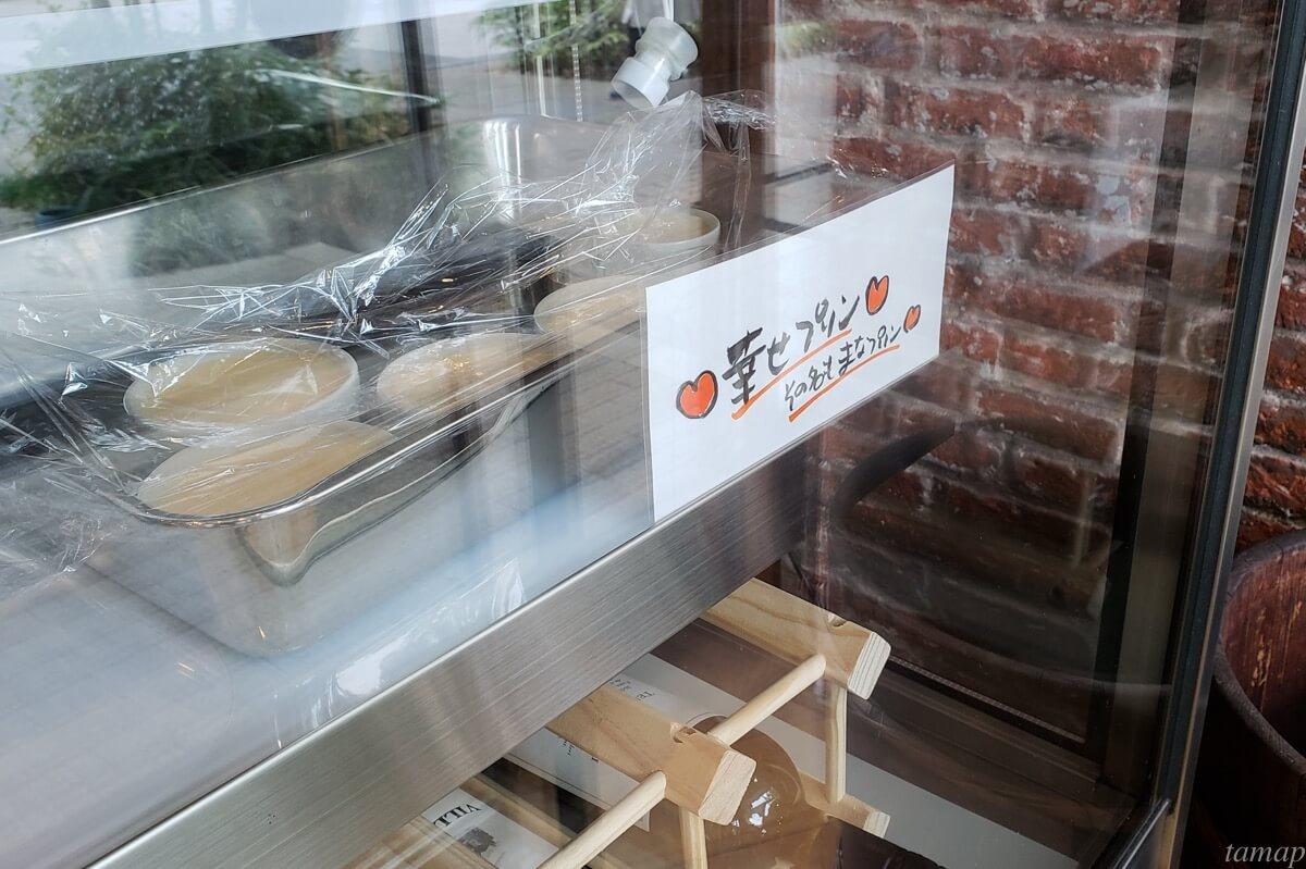 立川北口「菊松西洋料理店」の幸せプリン