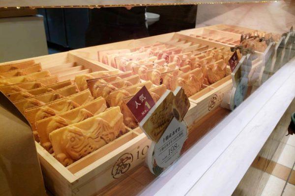 エキュート立川「庵 iori(いおり)」のスイーツはたい焼きの形をしたクリスピーなお菓子