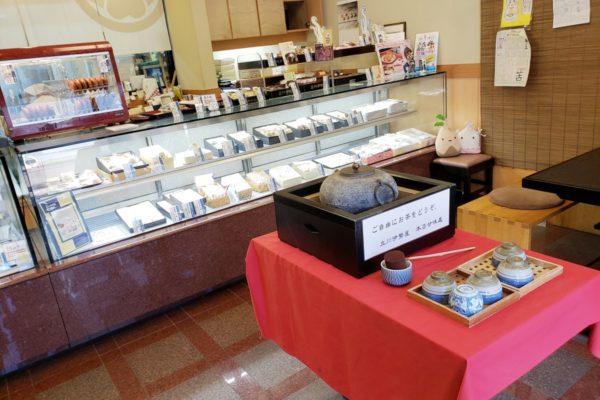 老舗の和菓子屋「立川伊勢屋本店」はアニメとのコラボ商品ありで立川土産におすすめ!