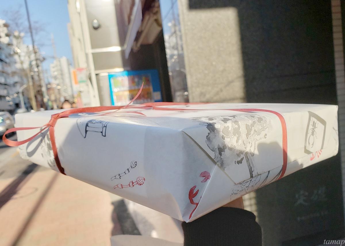 立川伊勢屋本店