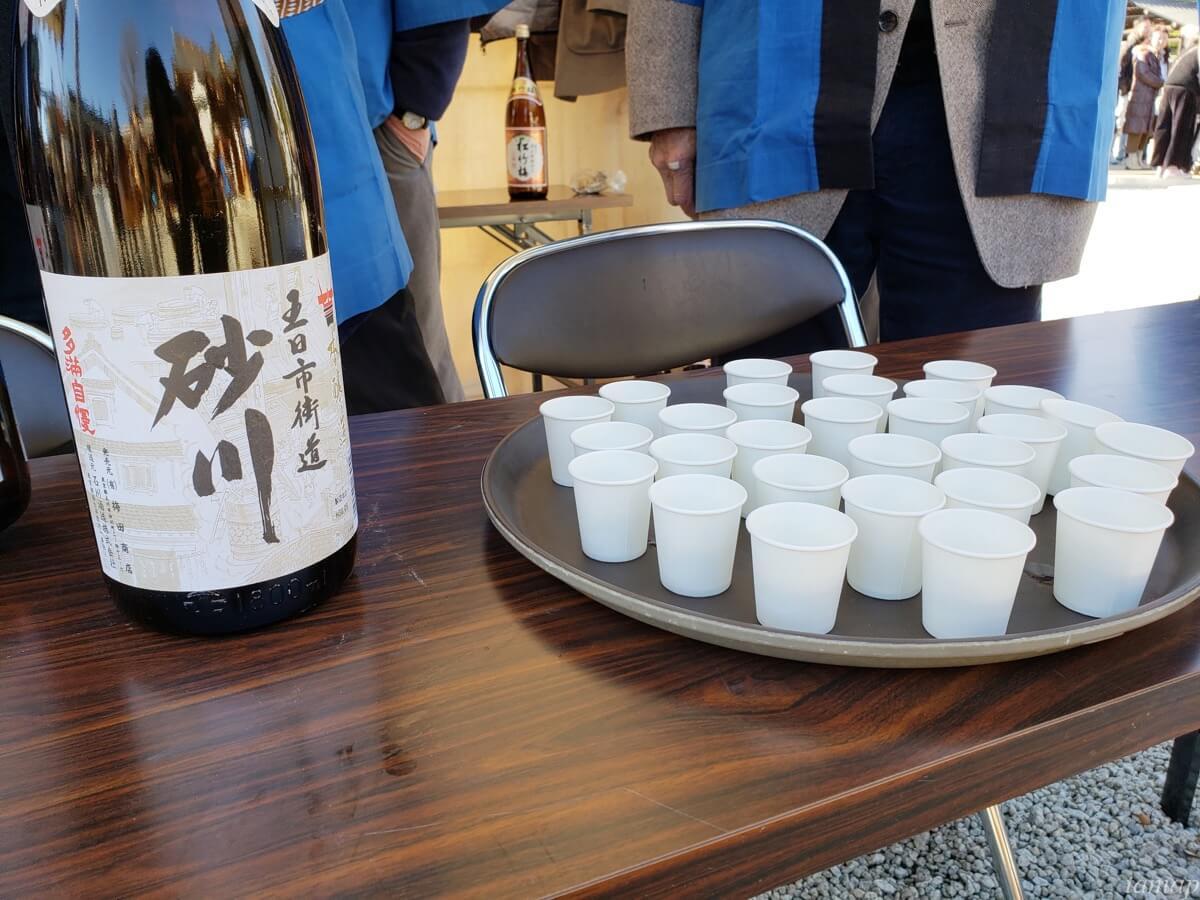 諏訪神社の酒