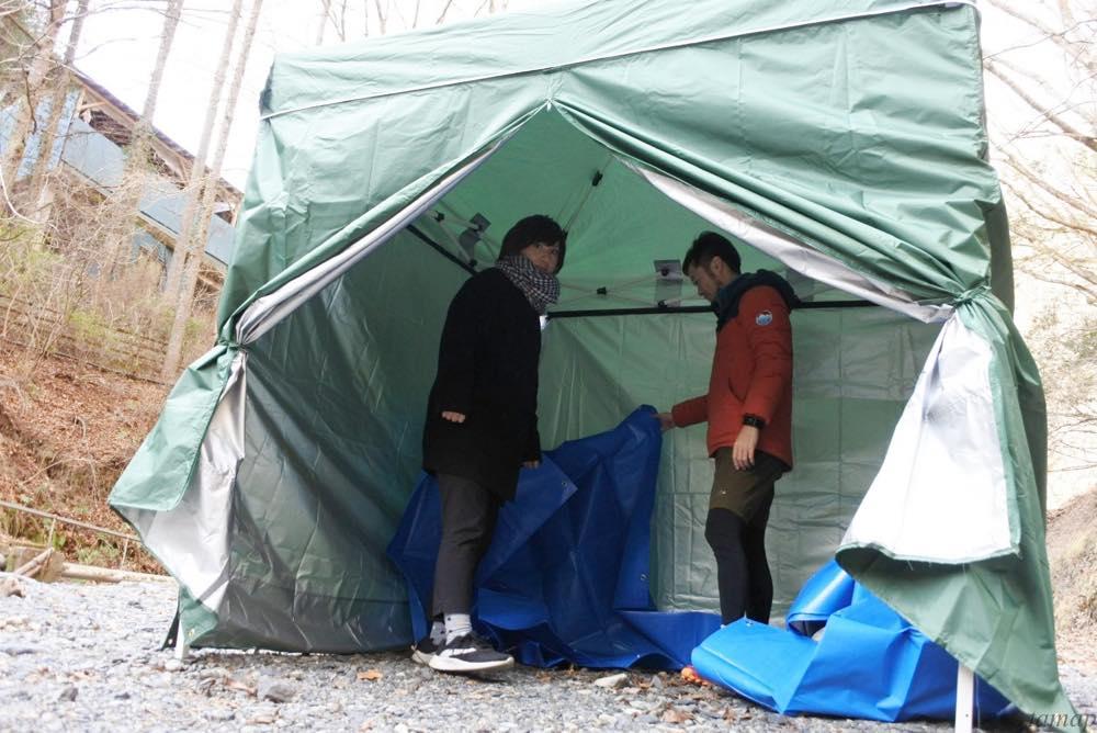 テントの外側