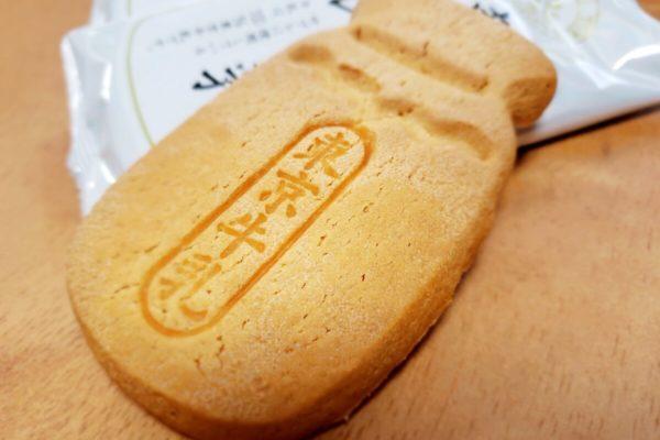 「ファーマーズセンターみのーれ立川」で販売していた「東京牛乳サブレ」がサックサクすぎて驚き