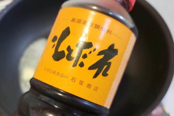 立川観光協会推奨品「もとだれ」を立川産の新鮮な生たまごにかけて食べたら超絶品だった