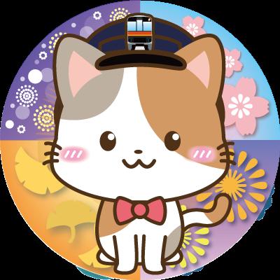 多摩っぷ(たまっぷ) 公式キャラクター