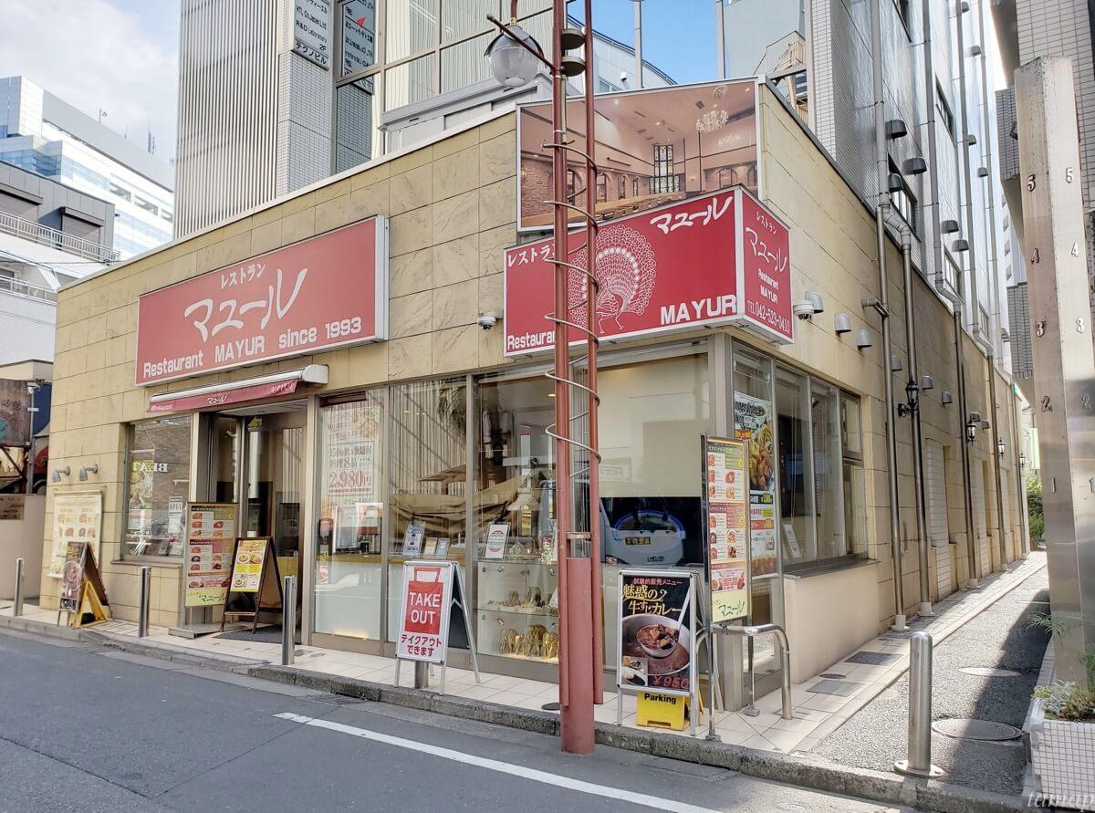 マユールのお店