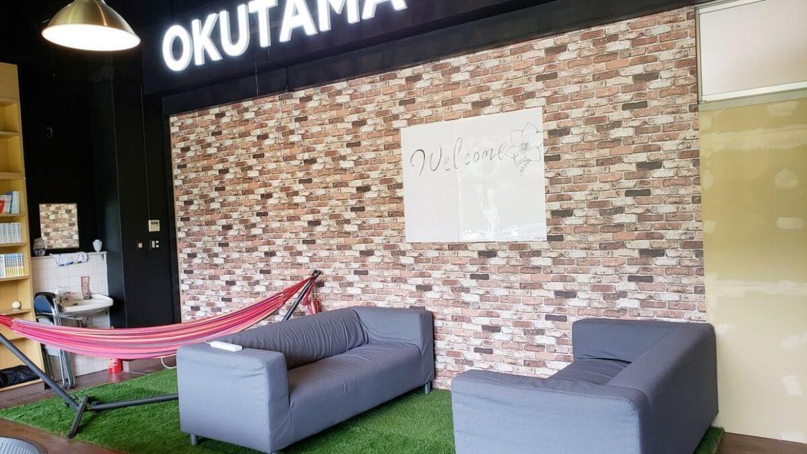 奥多摩の廃校活用コワーキングスペース「OKUTAMA+」に行ってきた。食事・宿泊も可能