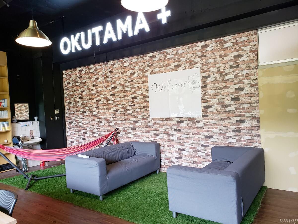 OKUTAMA+
