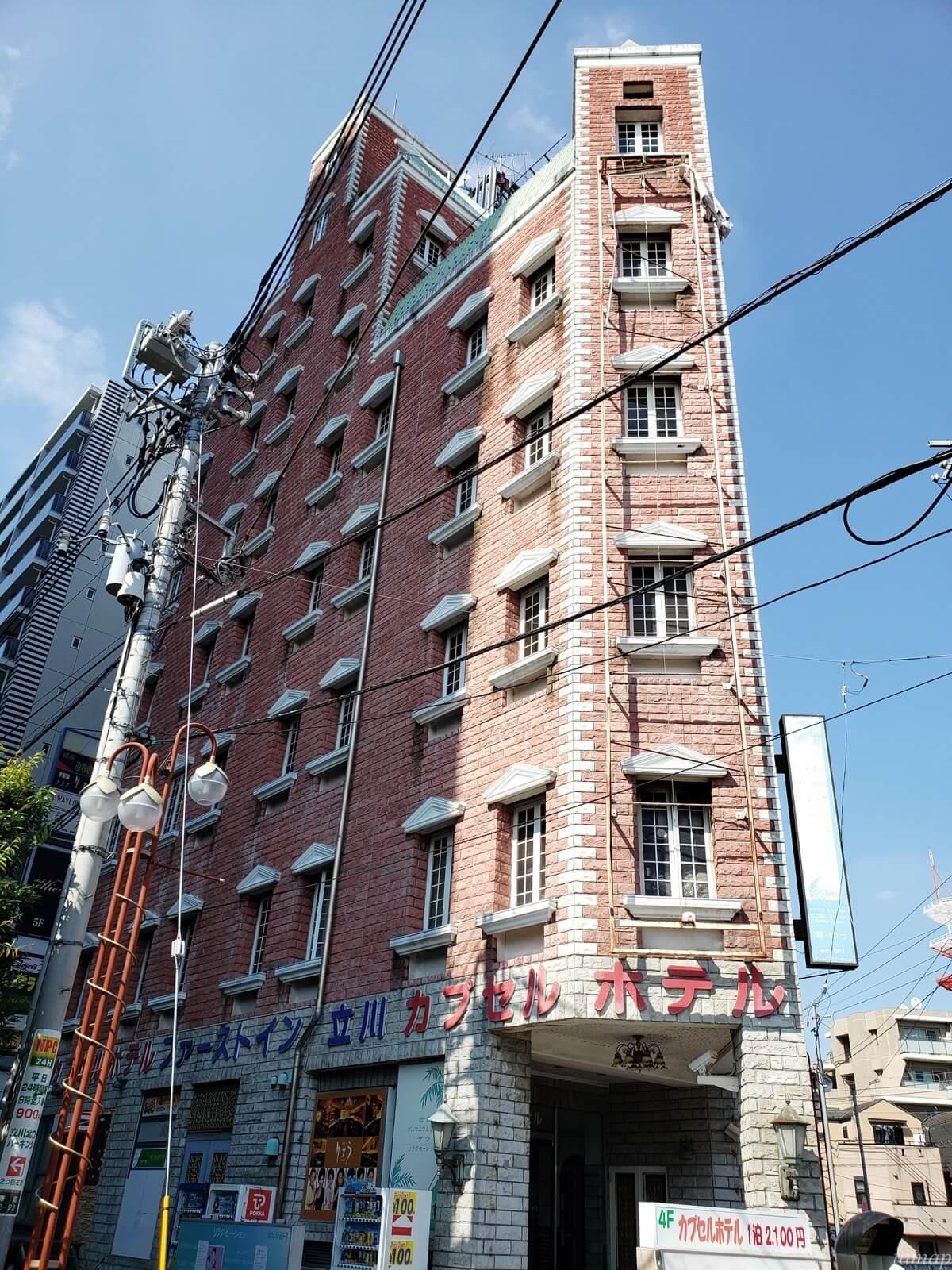 カプセルホテル・ファースト・イン立川