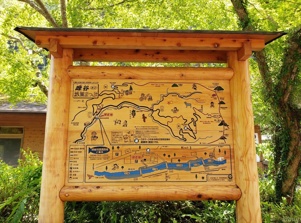峰谷川周辺マップ