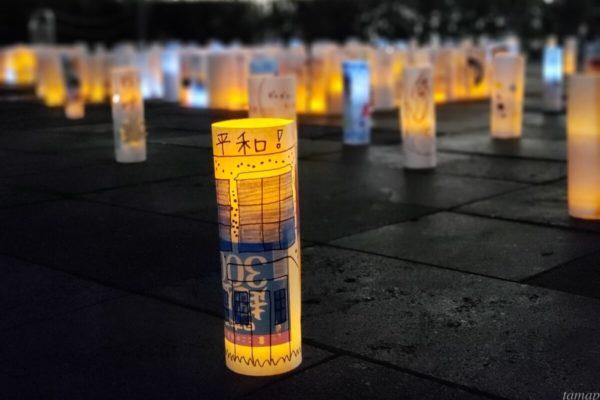 東大和市主催の「第15回平和市民の集い」に参加。平和の願いをキャンドルに託す