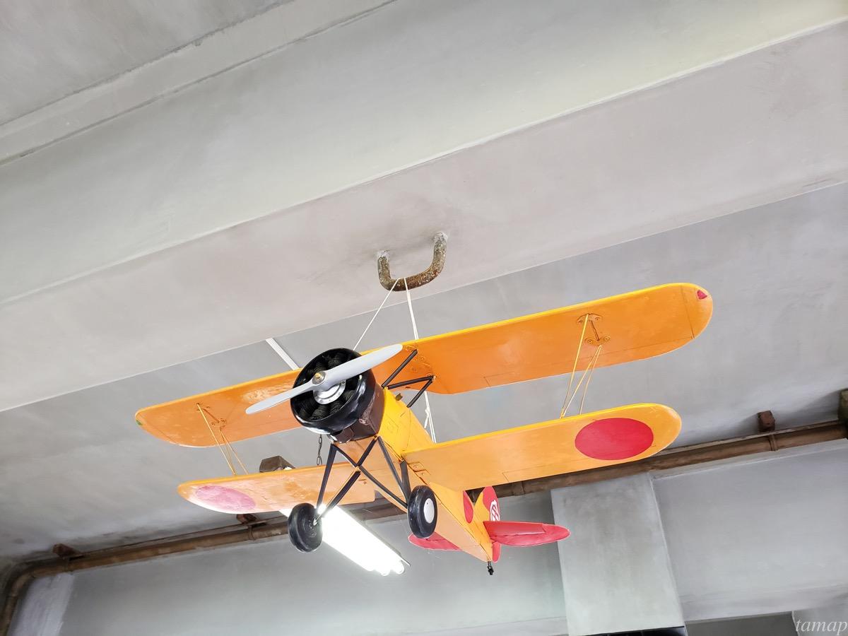 東大和市「旧日立航空機株式会社変電所」の飛行機