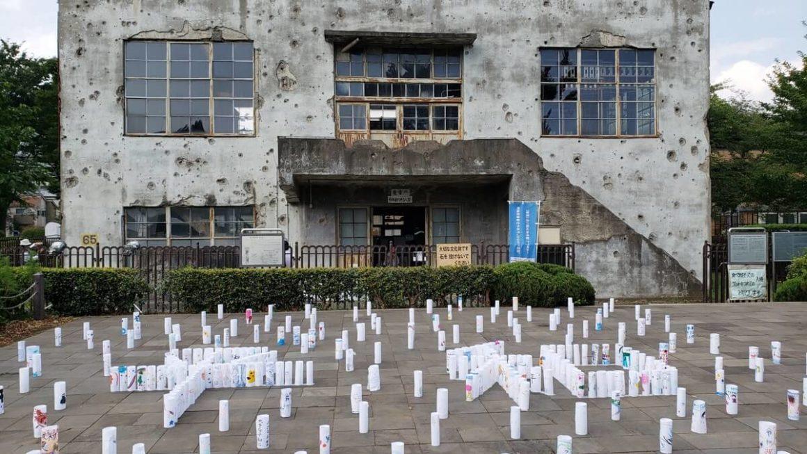 東大和市「戦災変電所」の内部を見てきた。おびただしい銃弾の痕が戦争の恐ろしさを物語る