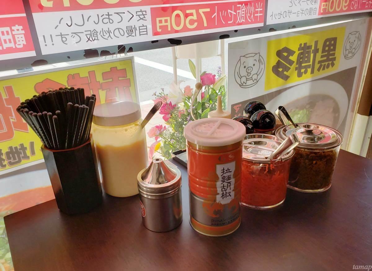 九州博多ラーメン「長浜や」のテーブルの上
