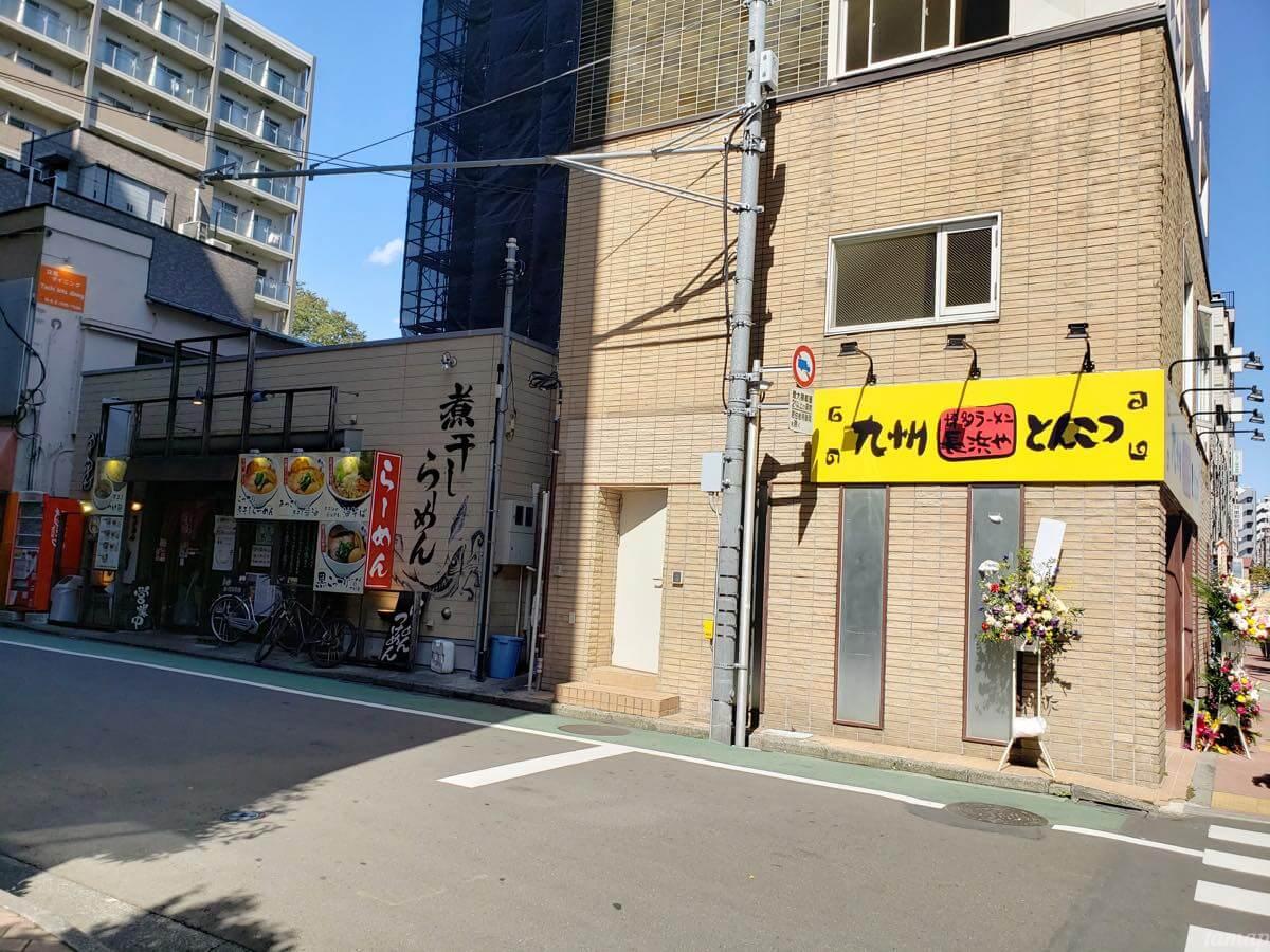 九州博多ラーメン「長浜や」の隣の煮干しらーめん青樹