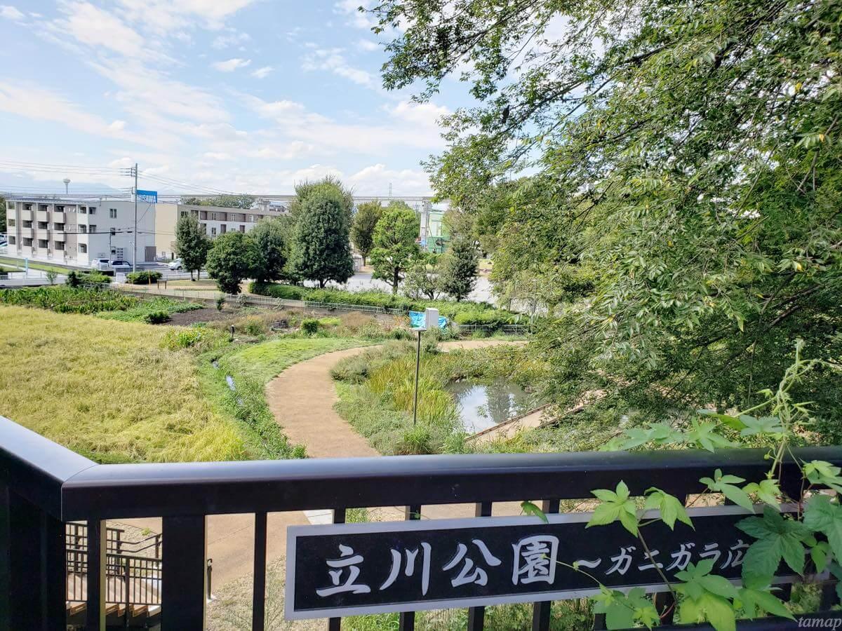 立川公園からの眺め