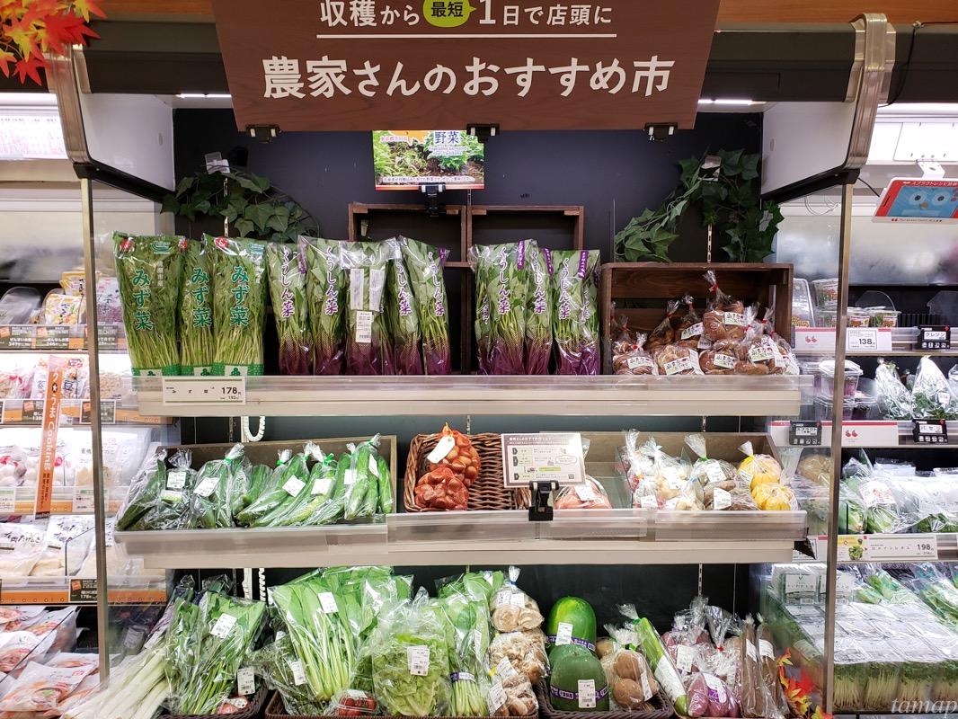 新鮮な野菜が販売されている棚