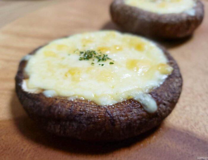 しいたけのチーズ焼きの完成