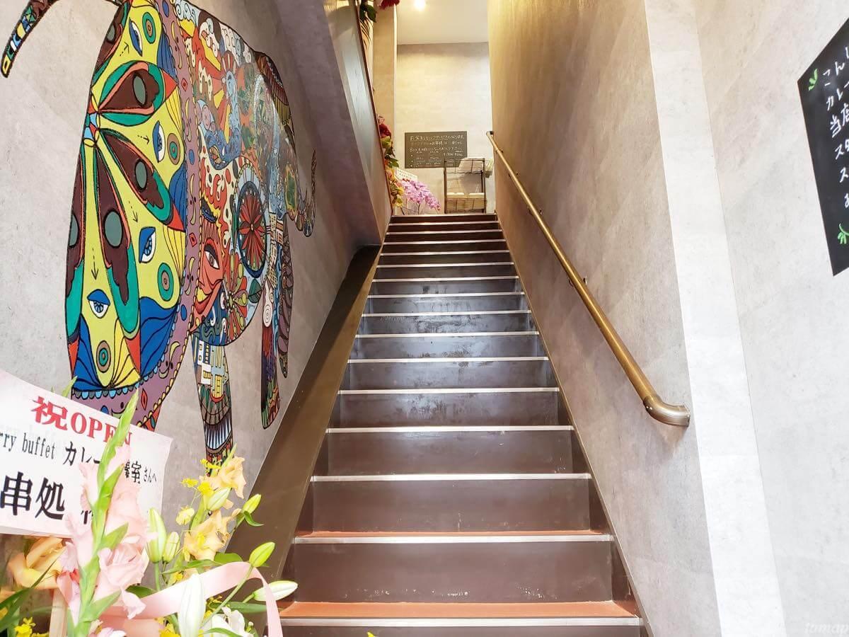 カレー会議室の階段