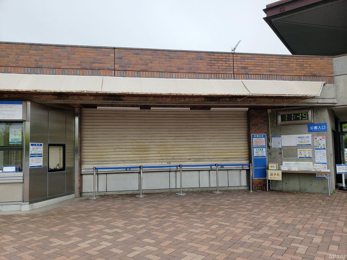 昭和記念公園の料金所