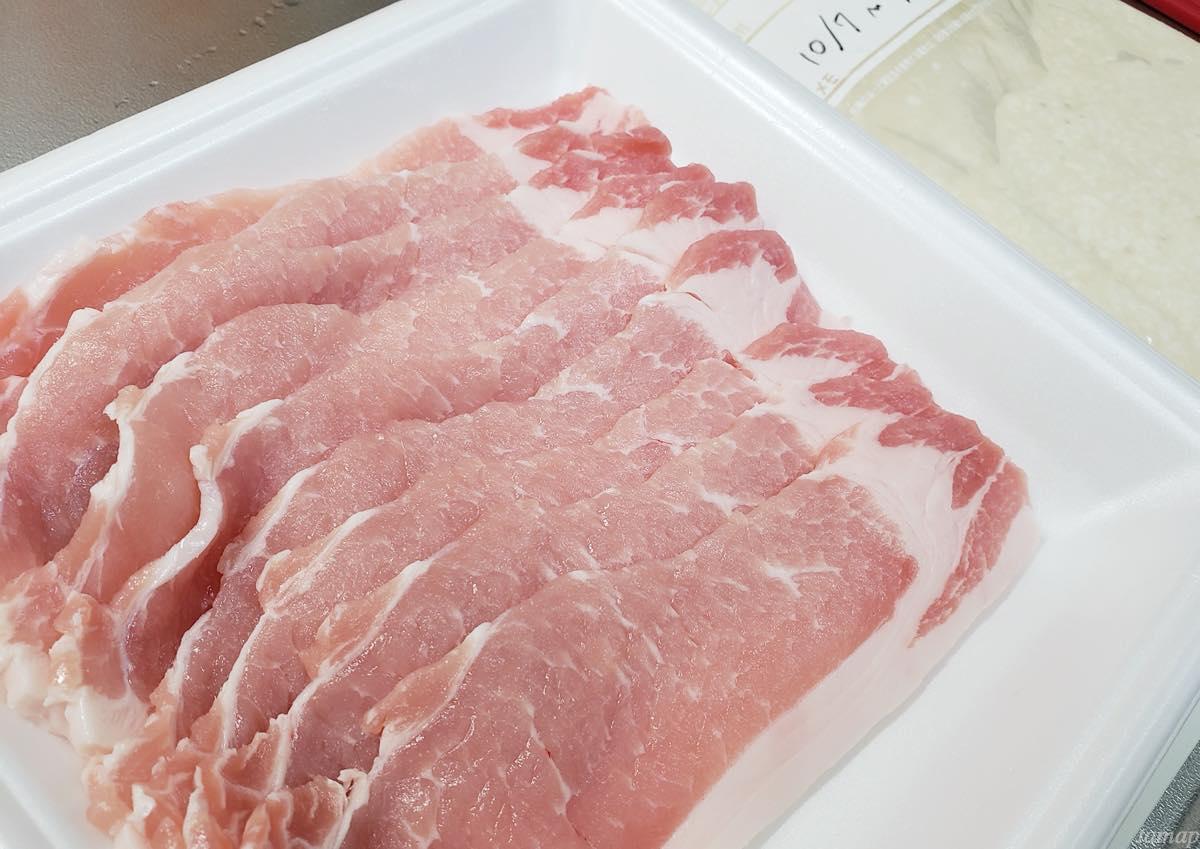 豚肉のうす切り肉と塩麹