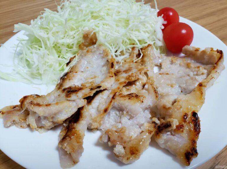 塩麹で作った豚肉の塩麹焼き