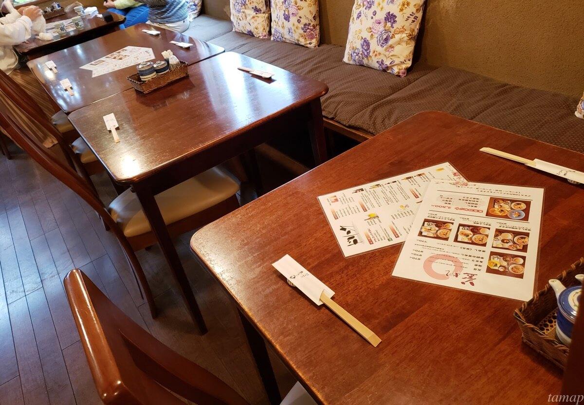 あきののテーブル