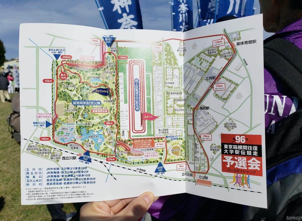 第96回箱根駅伝予選会のコース