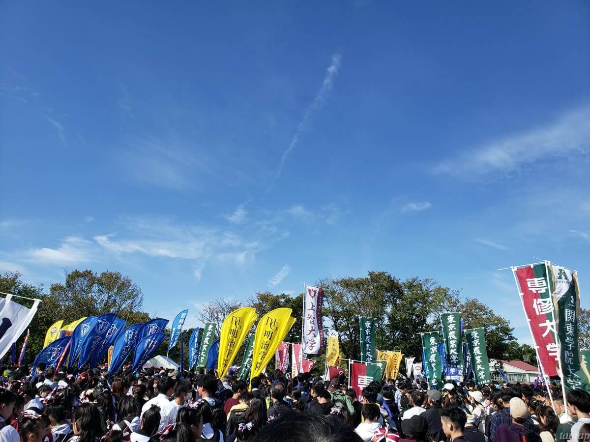 第96回箱根駅伝予選会を応援する人たち