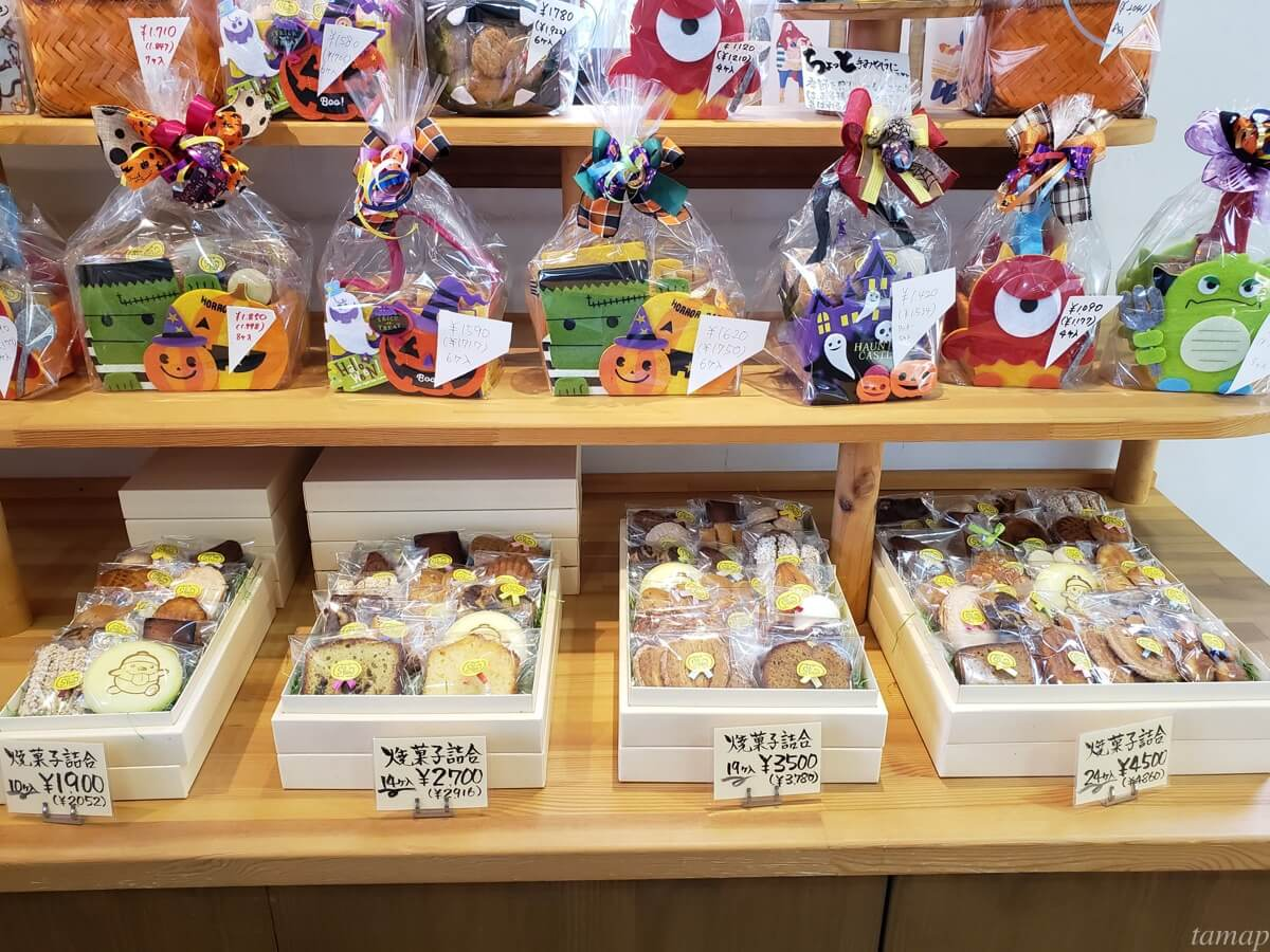 お菓子工房「伸」の焼き菓子