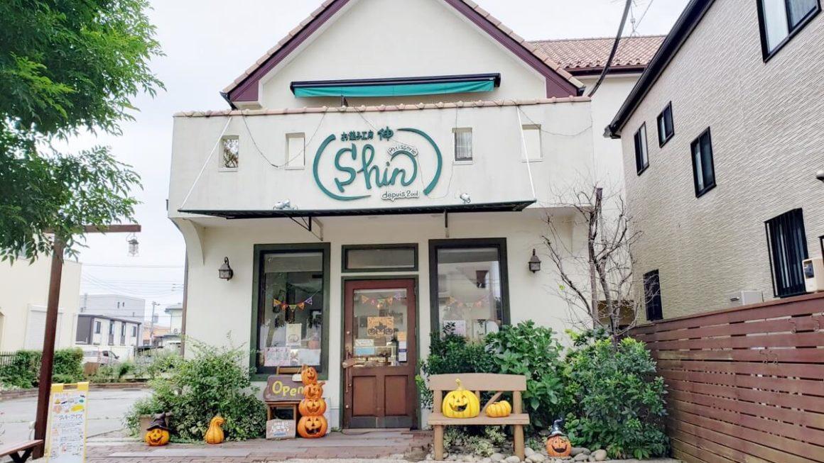 上北台駅徒歩5分!「お菓子工房 伸」はお手頃価格で種類が豊富。東大和のキャラクターケーキもあり