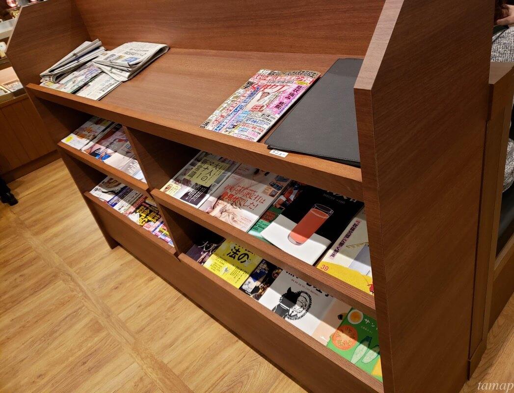 新聞と雑誌が置いてある本棚