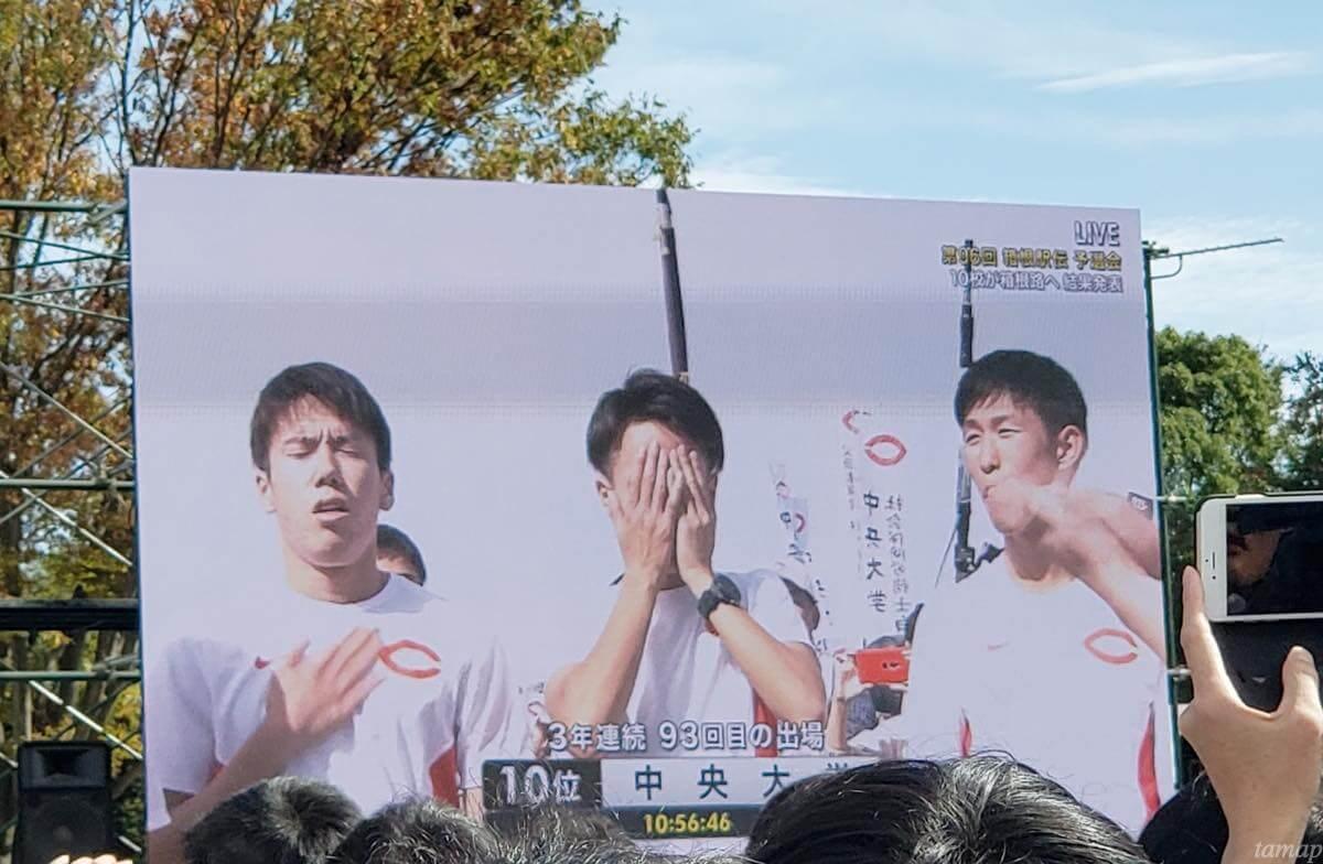 第96回箱根駅伝予選会の結果を見る中央大学の選手たち