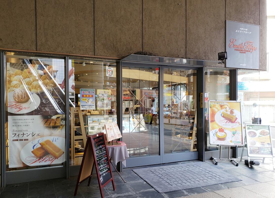 エミリーフローゲの店舗