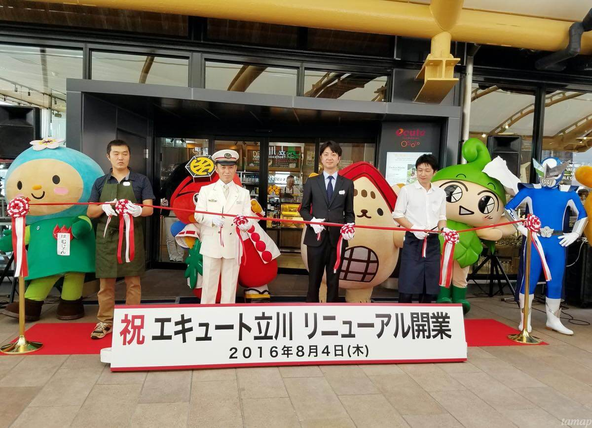 立川駅北口の開業
