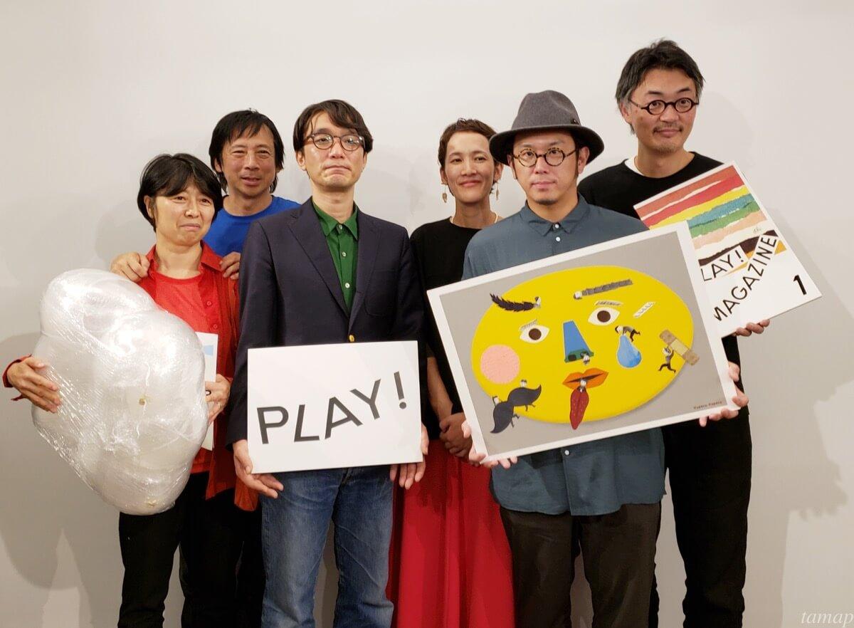 「PLAY!」を作られている方たち