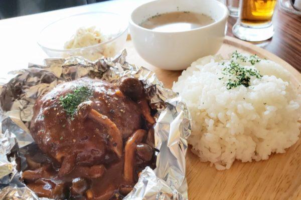 女子会におすすめ!立川駅チカ「薪焼 Makibi 立川」でホイル包みハンバーグランチを食べてきた