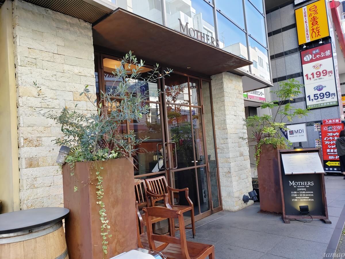 CANTERA立川店の隣のマザーズ